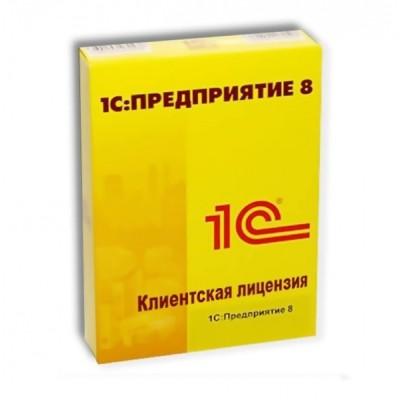 1С:Предприятие 8. Клиентская лицензия на 1 рабочее место аппаратная защита