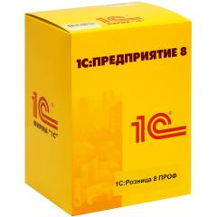 1С:РОЗНИЦА 8 ПРОФ программная защита (PIN код)