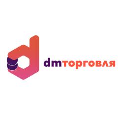 DataMobile DM.Мобильная Торговля (подписка) - Включает в себя DM.Торговля и DM.Доставка