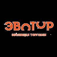 Лицензия для обновления ККТ ЭВОТОР - СТ ПЛЮС годовая