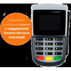 ШТРИХ-М PinPad L7150 (RS232)